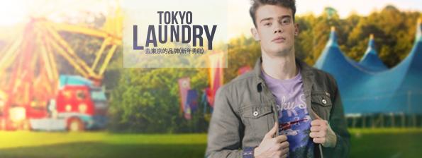 Tokyo Laundry men's summer fashion