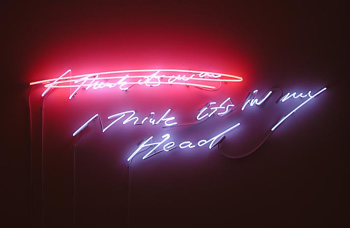 Tracey Emin My Head