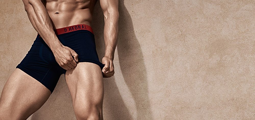 DHEDRAL-SEAMLESS-TRUNK